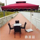 室外擺攤傘大型太陽傘庭院傘香蕉傘單邊沙灘傘戶外遮陽傘3米防曬 LN1346 【雅居屋】