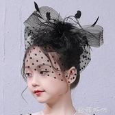 兒童女童頭飾發飾羽毛遮臉發夾面紗小禮帽網紗蝴蝶結舞蹈主持頭飾 ◣歐韓時代◥