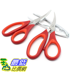 [106美國直購] 吃海鮮工具組 Cutehom Shrimp Deveiner Set - 2 Scissors + Crab Leg & Lobster Cracker Tool