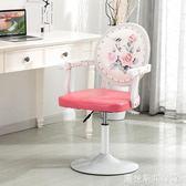 歐式吧台椅酒吧椅子旋轉升降靠背家用梳妝凳圓凳子時尚創意美甲凳  圖斯拉3C百貨
