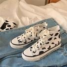 高筒鞋 ins可愛奶牛斑點帆布鞋女休閒街拍高幫學生布鞋1970s韓版港風板鞋