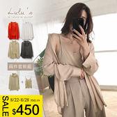 LULUS-Y兩件式-細肩帶上衣+襯衫-4色  【01190554】