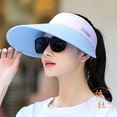 防曬遮陽帽女夏天遮臉大檐可折疊騎車帽子時尚空頂太陽帽【橘社小鎮】
