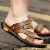 夏季防水男士涼鞋真皮休閑沙灘鞋防滑韓版拖鞋男兩用夏天潮男涼拖