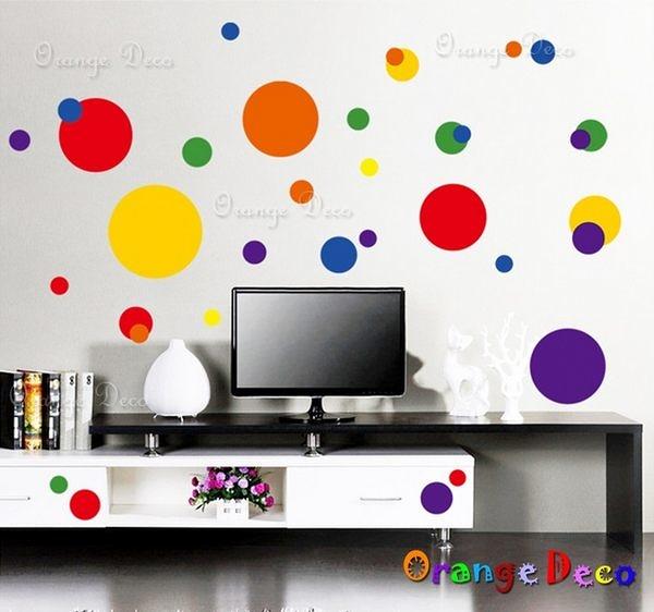 壁貼【橘果設計】圓圈 DIY組合壁貼/牆貼/壁紙/客廳臥室浴室幼稚園室內設計裝潢