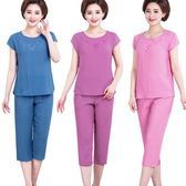 夏季中老年人女裝圓領棉麻短袖t恤寬鬆大碼七分褲兩件套媽媽套裝 依夏嚴選