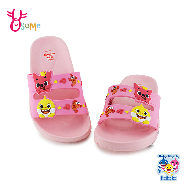 Baby Shark鯊魚寶寶 中童 防水拖鞋 台灣製MIT 正版授權 I5580#粉紅◆OSOME奧森鞋業