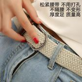 韓版男女式編織鬆緊腰帶黑藍白條紋針扣帆布休閒牛仔褲彈力皮帶 後街五號