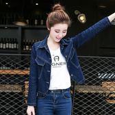 牛仔夾克-甜美氣質口袋造型短版女單寧外套73iu60【時尚巴黎】