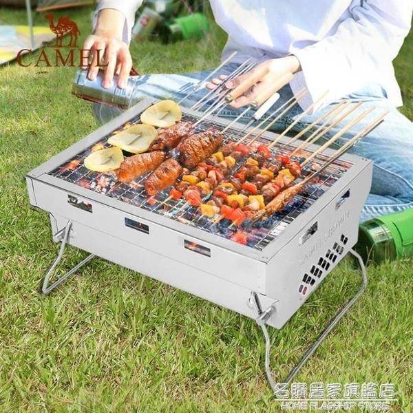 駱駝折疊燒烤架子家用木炭小型不銹鋼燒烤爐戶外庭院野外烤串神器 NMS名購新品