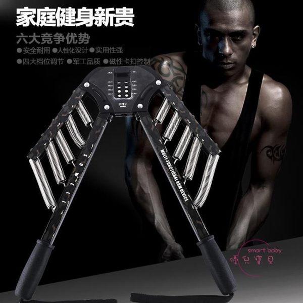 健身器材家用臂力器40kg臂力棒30擴胸50拉力60鍛煉訓練胸肌臂肌男xw 中秋鉅惠