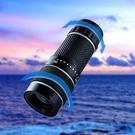 望遠鏡 單筒望遠鏡10倍迷你高清高倍一萬米戶外非紅外線觀景拍照用眼鏡【快速出貨八折下殺】