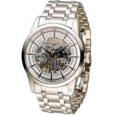 漢米爾頓 Hamilton 永恆經典鏤空腕錶 H40655151