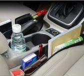 618好康又一發汽車座椅夾縫收納盒車內多功能縫隙儲物盒車載用品置物袋收納盒