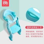 兒童坐便器男女寶寶孩子馬桶圈嬰幼兒小兒可折疊式防滑馬桶梯家用