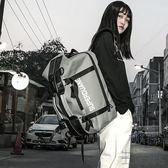 後背包韓版大容量雙肩包書包男背包女旅行包【極簡生活館】