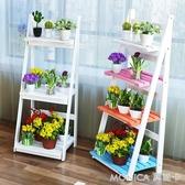 花架 實木創意白色陽台花架角落地多層斜梯架客廳田園木質裝飾置物架子 莫妮卡小屋YXS