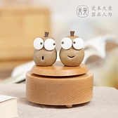 永不分梨音樂盒木質八音盒閨蜜生日新婚情人節禮物送女生女朋友男 世界工廠