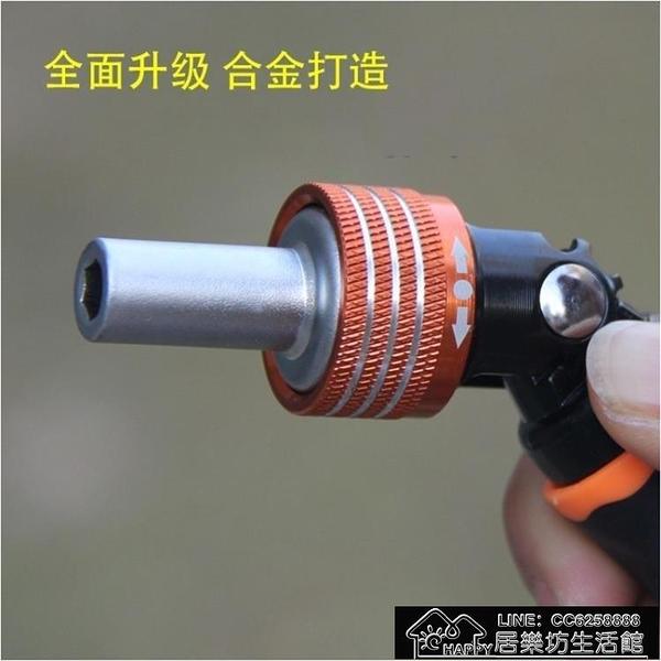快速出貨 螺絲刀套裝套筒精密螺絲批維修工具組合家用多功能棘輪螺【2021新年鉅惠】