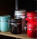 白糖茶葉罐食品雜糧收納罐咖啡罐 陶瓷密封罐帶蓋儲物罐子 「時尚彩紅屋」