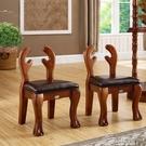 美式家用小凳子實木靠背創意歐式換鞋凳沙發茶幾凳兒童椅可愛矮凳 好樂匯