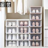 6個裝大號防潮加厚翻蓋透明鞋盒塑料男女鞋子整理收納盒鞋櫃組合 igo初語生活館