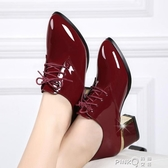 雪地意爾康2020新款春秋女鞋粗跟繫帶深口鞋中跟單鞋女士皮鞋  (pink Q時尚女裝)