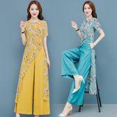 雪紡兩件式套裝 小香風高腰闊腿褲女人味2019韓版顯瘦洋氣減齡 BT12980『優童屋』