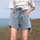韓版褲子不規則高腰牛仔短褲