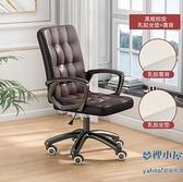 電腦椅 電腦椅家用舒適會議椅辦公麻將轉椅游戲主播座椅宿舍學習靠背椅子【全館免運】