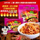 SAMYANG 三養泡麵火辣雞肉鐵板炒麵...