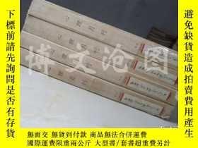 二手書博民逛書店心理PSYCHOLOGIES罕見月刊 2010年1--12月 全