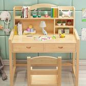 實木兒童學習桌可升降兒童書桌鬆木小學生課桌椅家用寫字桌椅套裝 快速出貨免運
