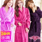 珊瑚絨睡袍全面59折出清 深紫/紫紅/淺紫 法式甜心  柔軟珊瑚絨綁帶浴袍睡衣 Angel Honey