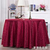 酒店飯店桌布賓館餐廳家用圓桌布台布長方形布藝歐式現代簡約桌布-享家生活館