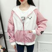 女生外套女春秋韓版學生風衣中長款寬鬆百搭長袖休閒衛衣『小宅妮時尚』