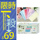 台灣製 不織布口罩 三層口罩 50入 9...