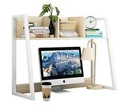 書桌置物架 桌面收納置物架書架桌上多層書柜宿舍電腦書桌鐵藝省空間臥室架子