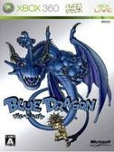★御玩家★XB3藍龍