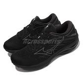 Mizuno 慢跑鞋 Wave Rider 25 黑 全黑 女鞋 跑鞋 路跑 美津濃 【ACS】 J1GD2103-35