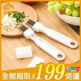 ✤宜家✤廚房魔力蔥絲刀 切蔥器 切絲刀