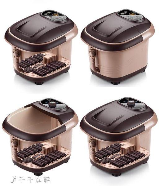 220V足浴盆全自動加熱洗腳盆足浴器按摩泡腳機電動足療家用深桶igo「千千女鞋」