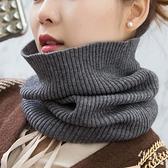 羊絨秋冬圍脖男女頸椎假領加厚保暖羊毛線脖套針織護脖子圍巾套頭 嬡孕哺
