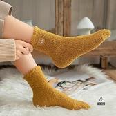 3雙裝 珊瑚絨毛絨襪子女冬季加厚保暖加絨家居地板日系可愛睡眠長中筒襪【愛物及屋】