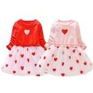 女童洋裝 愛心刺繡紗紗連衣裙荷葉袖口造型連身裙 88621