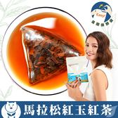 【Tea Man 台灣茶人】新品上市~【馬拉松紅玉紅茶3角立體茶包(10包入)】馬拉松王者故鄉x台茶18號~