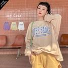 MD韓【A01210073】OUT膠印T恤3色