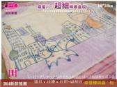 御芙專櫃˙寢屋川【摩登樓與貓】(粉)雙層設計˙超細˙盒嬰幼兒毛毯(100*140 cm )滿月推薦禮盒
