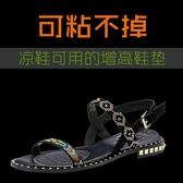 增高鞋墊可粘透明硅膠七分內增高墊女士式涼鞋矮筒鞋夏季清涼軟彈