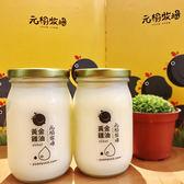 《宅配生鮮》元榆純天然雞油(土雞)-1罐/450ml